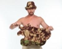 Шапка Комплект Охота - Лось