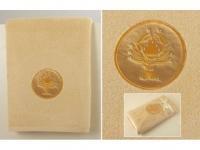 Полотенце Santalino Рак, золото