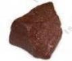 Камни Камень Малиновый Кварцит 20кг