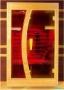 Инфракрасная кабина Yokozuna Лира канадский кедр
